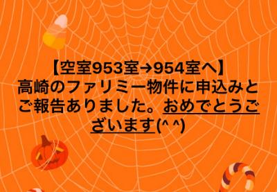 スクリーンショット 2018-10-31 23.05.46.png