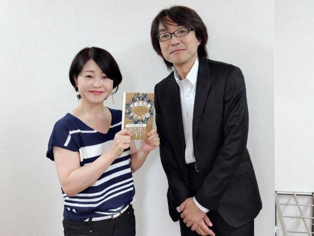 アユカワさん.jpg