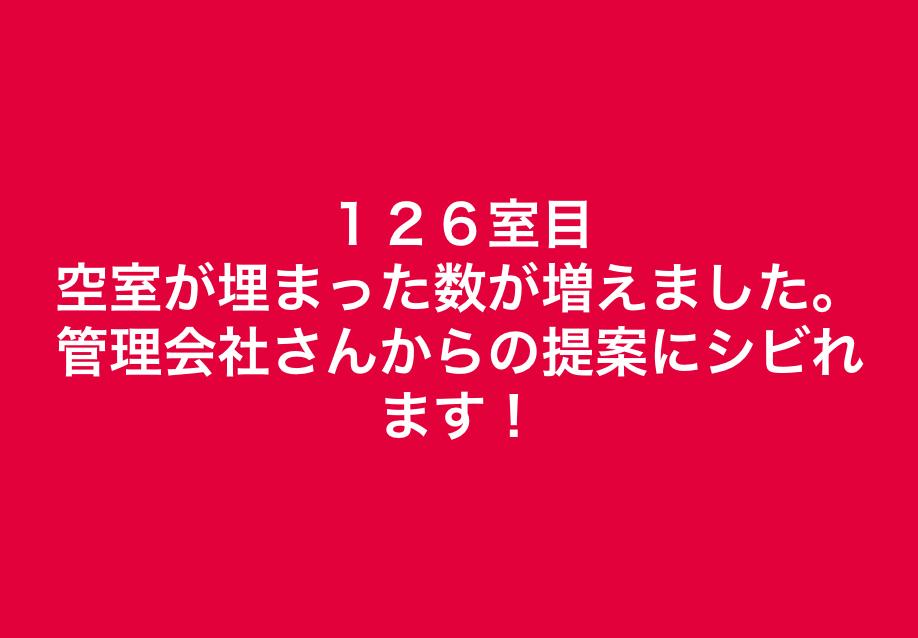 スクリーンショット 2018-11-09 21.46.56.png