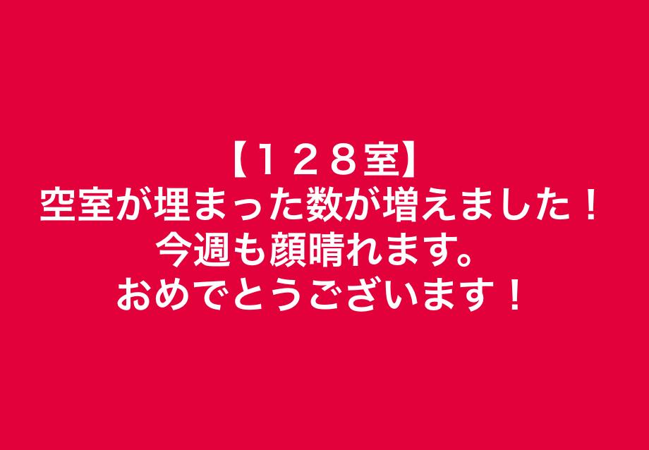 スクリーンショット 2018-11-12 12.39.08.png
