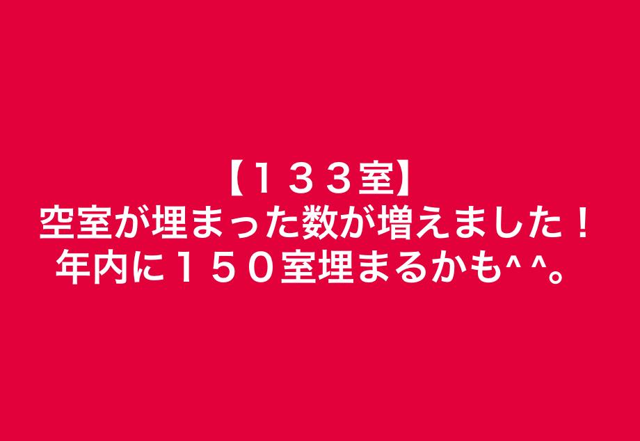 スクリーンショット 2018-11-17 21.53.15.png