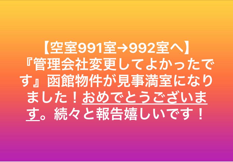 スクリーンショット 2018-11-18 15.17.04.png