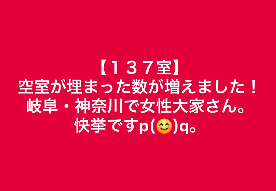 スクリーンショット 2018-11-23 10.40.28.png