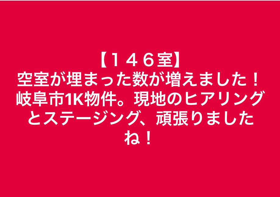 スクリーンショット 2018-12-08 6.48.01.png