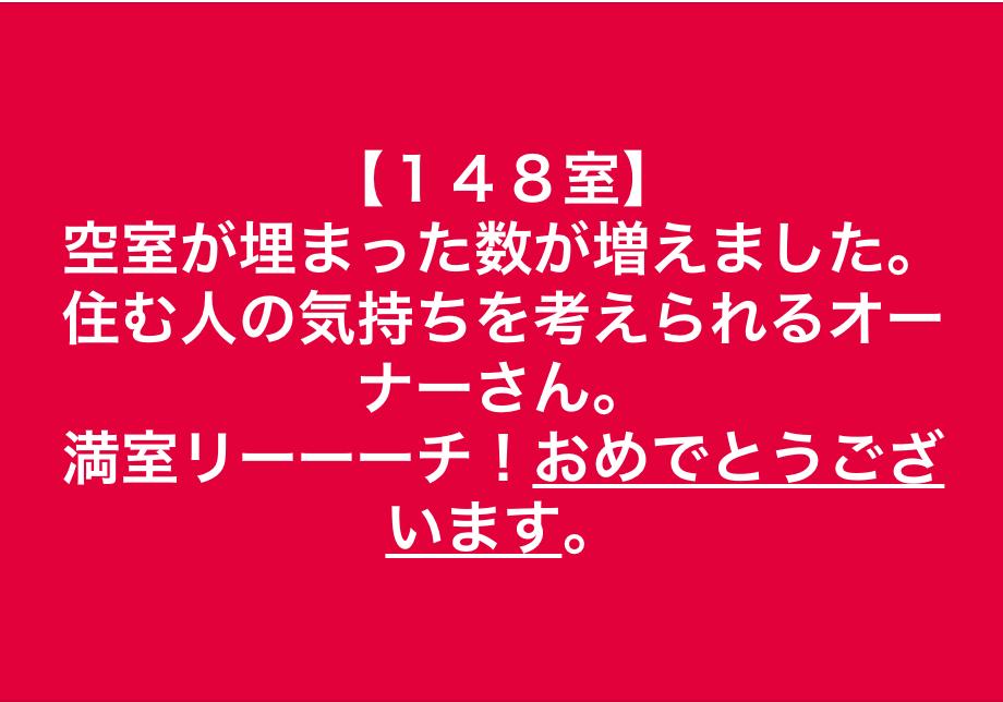 スクリーンショット 2018-12-17 22.33.25.png