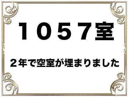 スクリーンショット 2018-12-23 8.36.40.png