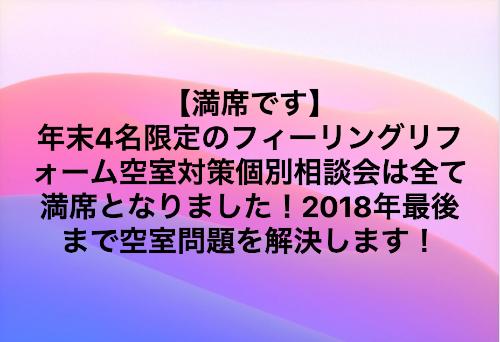 スクリーンショット 2018-12-26 11.25.42.png