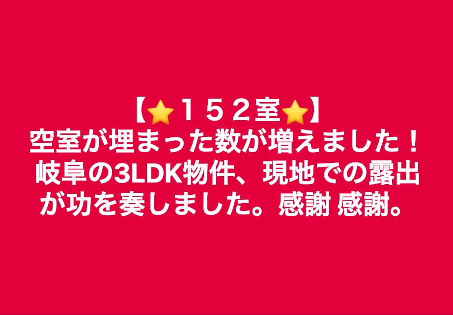 スクリーンショット 2018-12-29 17.11.57.png