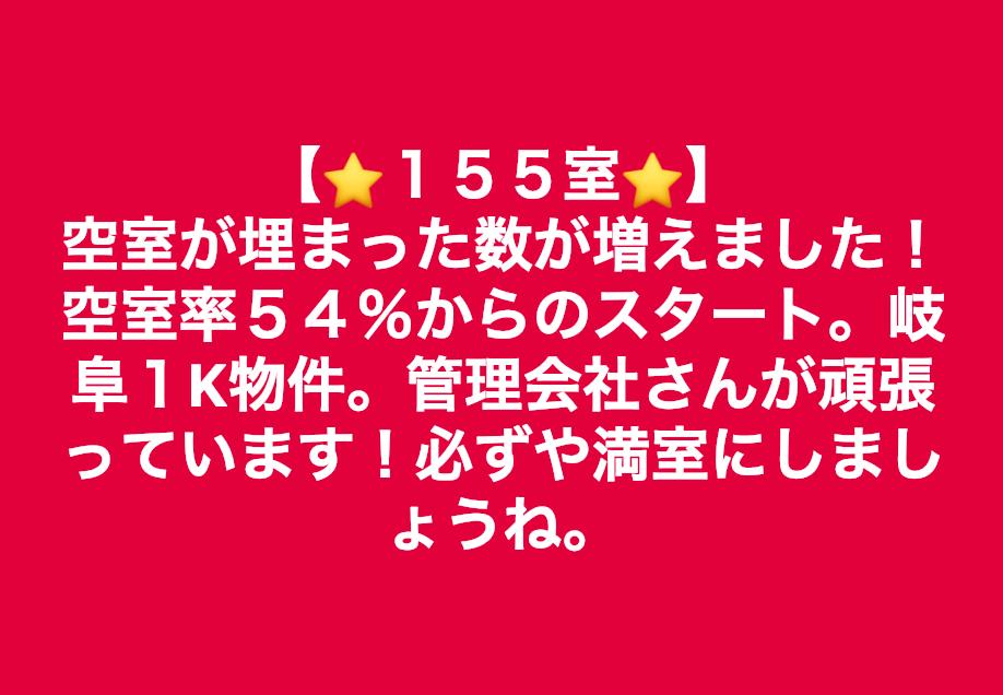 スクリーンショット 2019-01-07 9.07.43.png