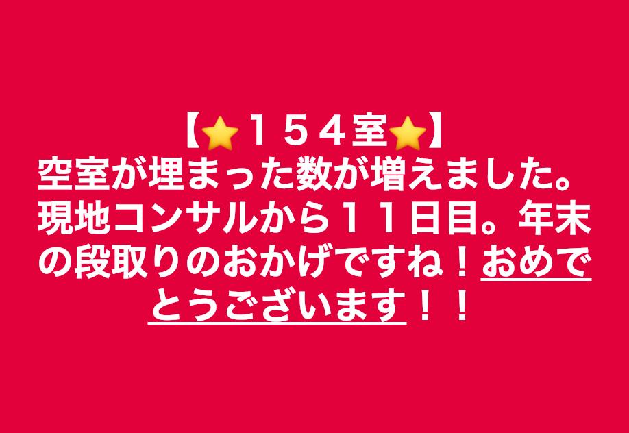 スクリーンショット 2019-01-07 9.07.34.png