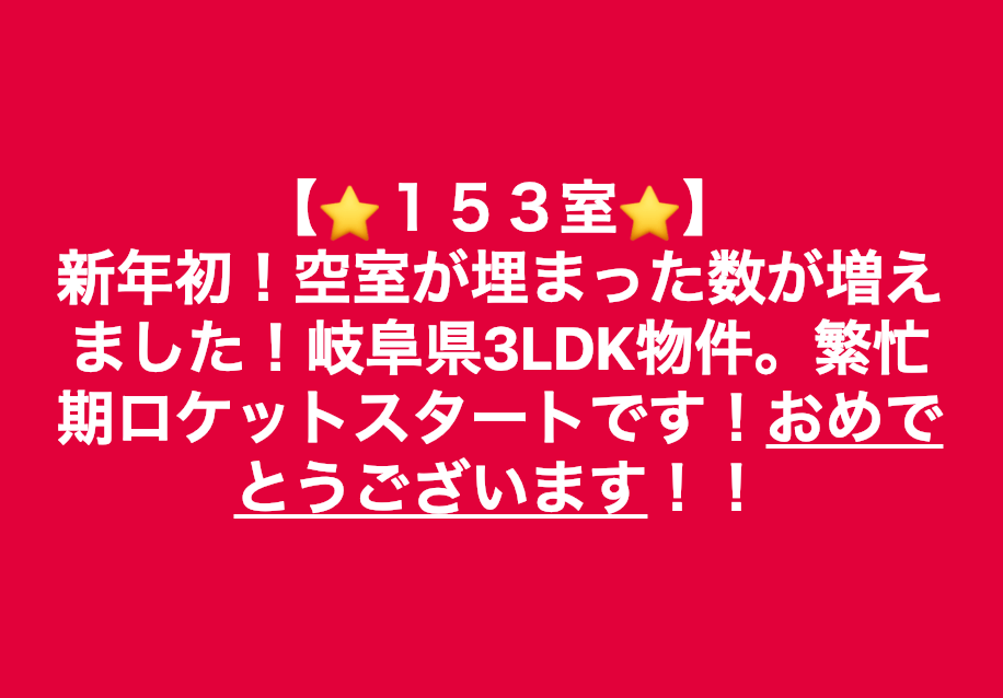 スクリーンショット 2019-01-07 9.07.24.png
