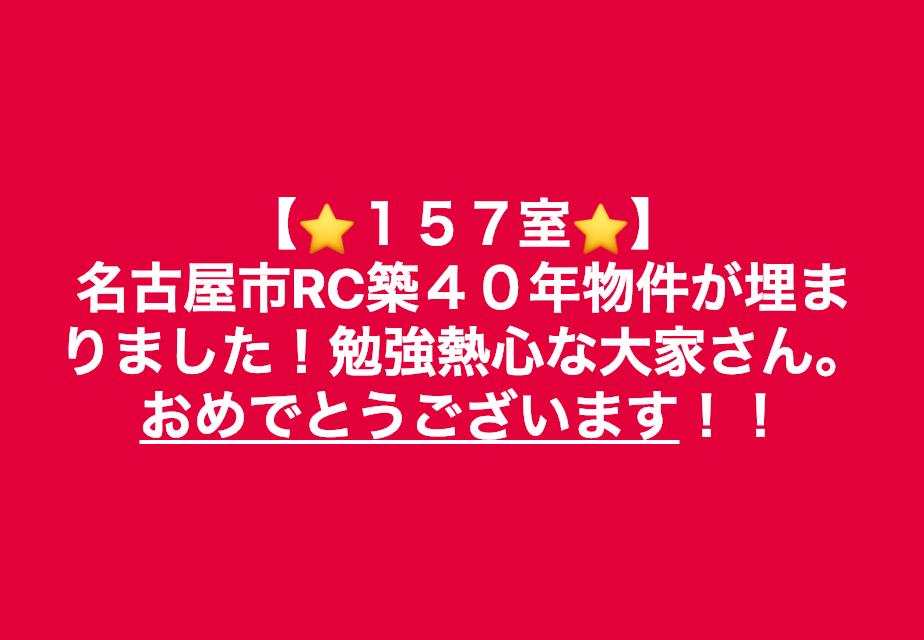スクリーンショット 2019-01-12 4.58.48.png