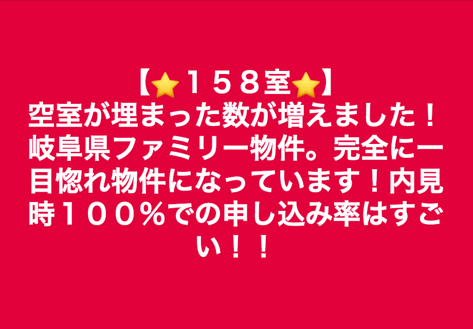スクリーンショット 2019-01-14 22.17.22.png