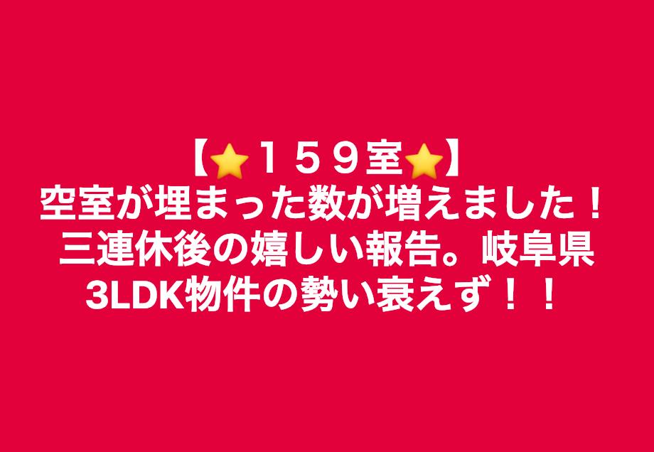 スクリーンショット 2019-01-15 17.40.51.png