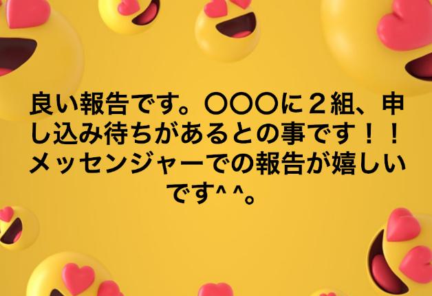 スクリーンショット 2019-01-15 17.40.36.png