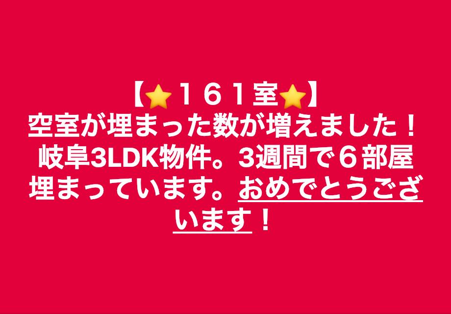スクリーンショット 2019-01-19 22.37.55.png
