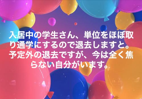 スクリーンショット 2019-01-20 9.19.44.png