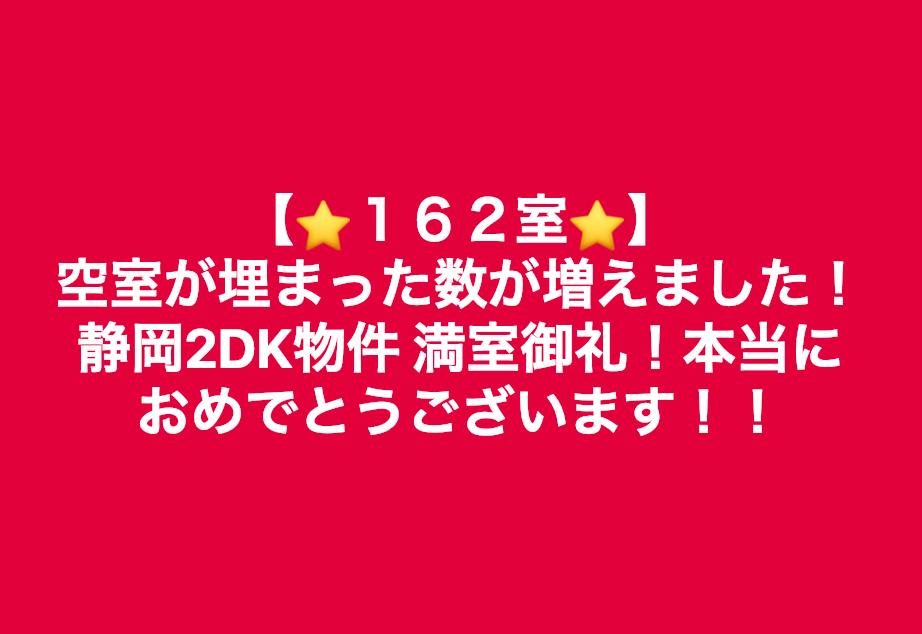 スクリーンショット 2019-01-20 15.41.33.png