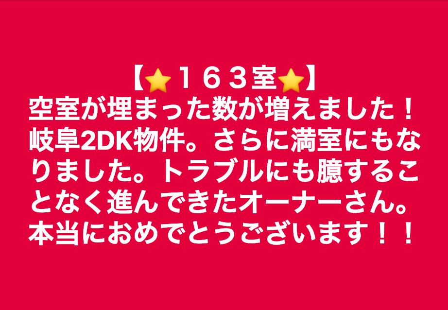 スクリーンショット 2019-01-21 18.39.47.png