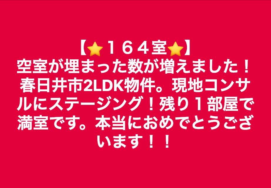 スクリーンショット 2019-01-22 11.42.20.png