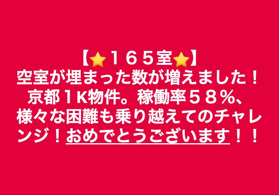 スクリーンショット 2019-01-22 14.58.18.png