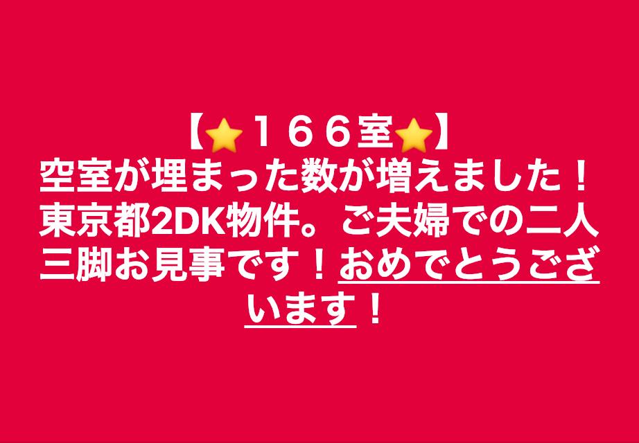 スクリーンショット 2019-01-26 16.53.57.png