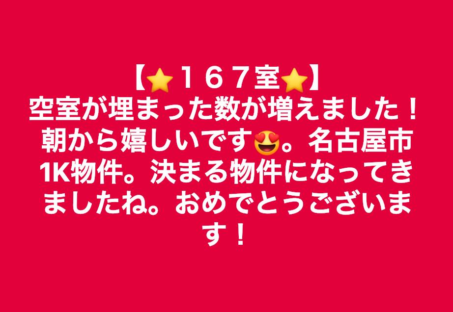 スクリーンショット 2019-01-27 6.43.44.png