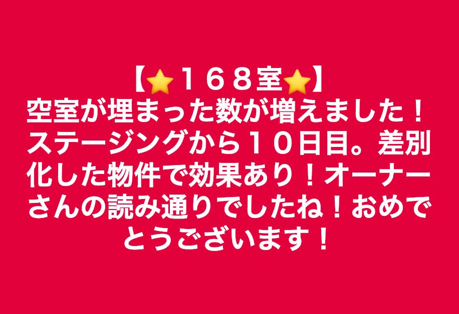 スクリーンショット 2019-01-27 18.26.01.png