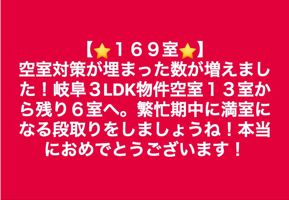 スクリーンショット 2019-01-28 15.57.58.png