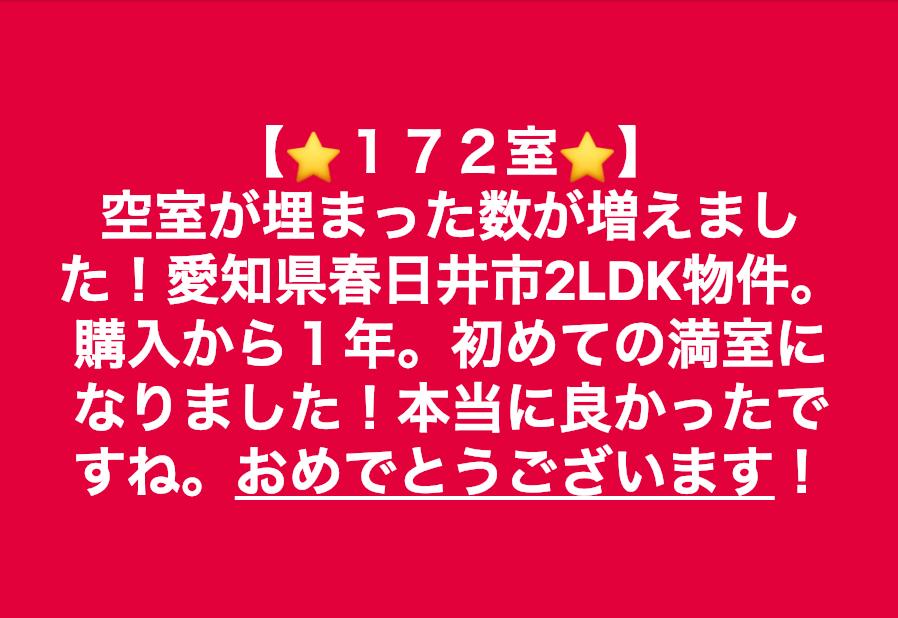 スクリーンショット 2019-01-29 21.54.11.png