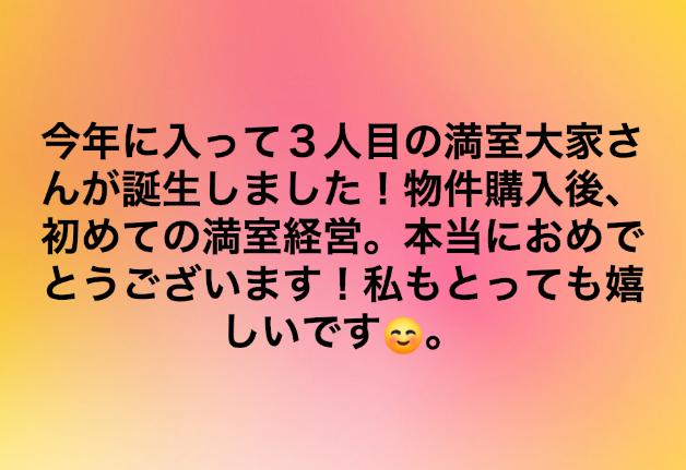 スクリーンショット 2019-01-29 22.15.47.png