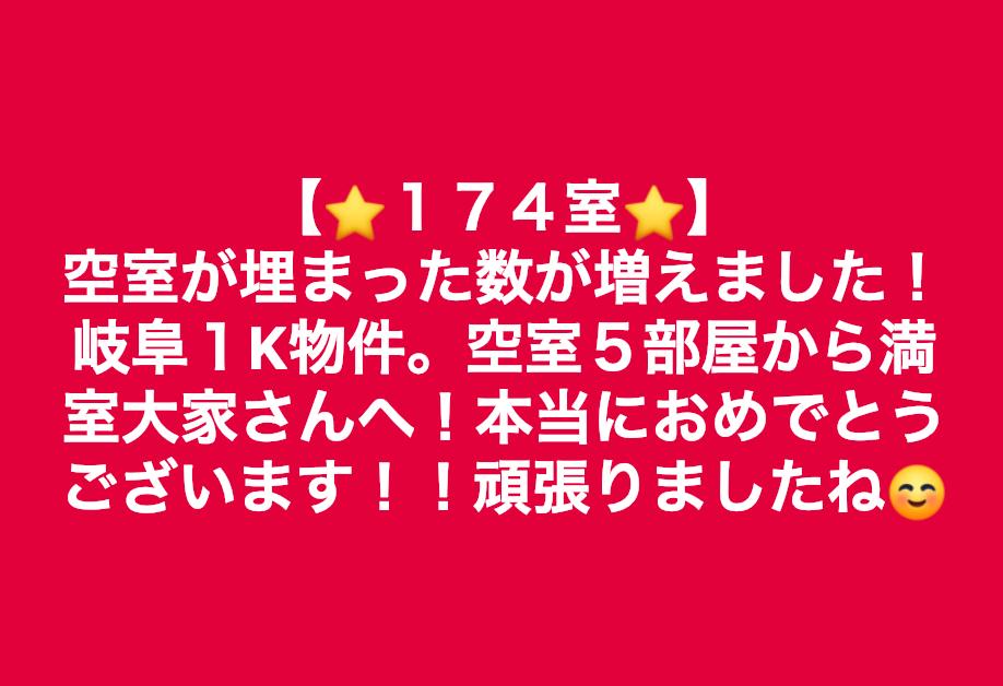 スクリーンショット 2019-02-07 6.40.22.png