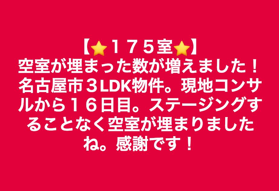 スクリーンショット 2019-02-08 9.13.05.png