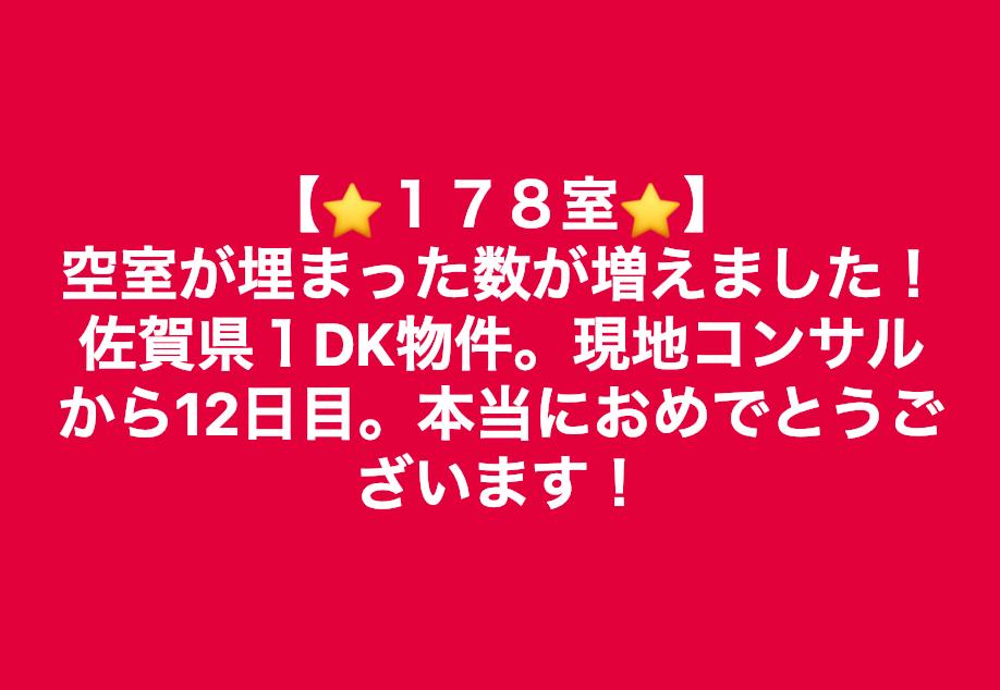 スクリーンショット 2019-02-10 17.36.41.png