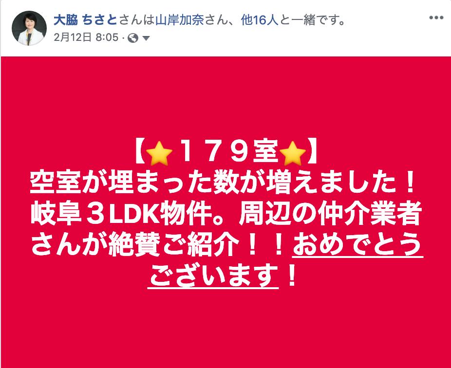 スクリーンショット 2019-02-18 19.49.57.png
