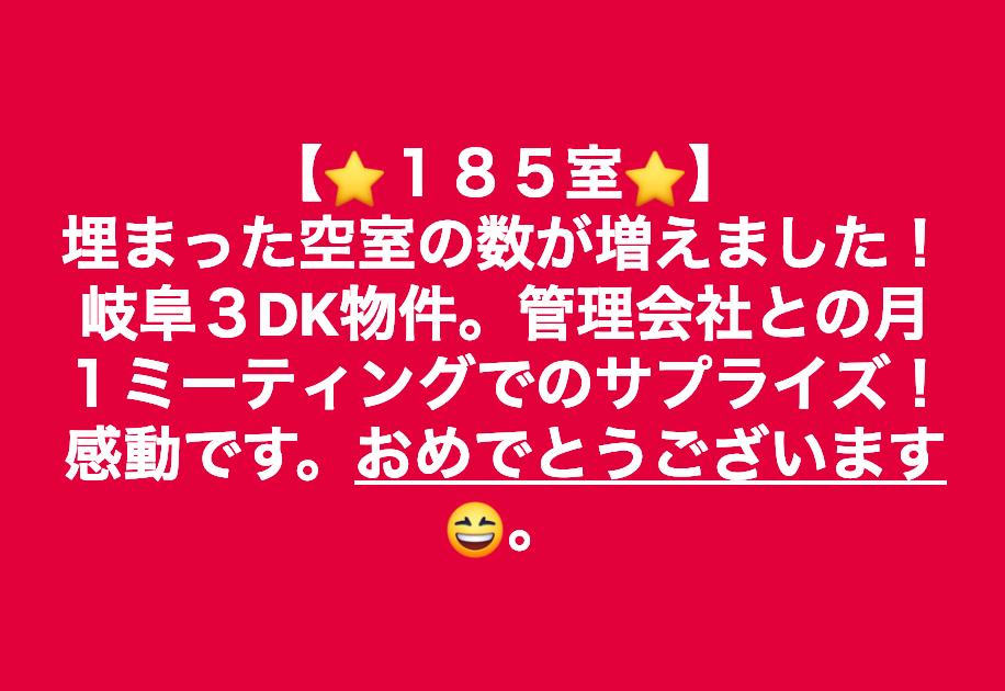 スクリーンショット 2019-02-18 20.15.55.png