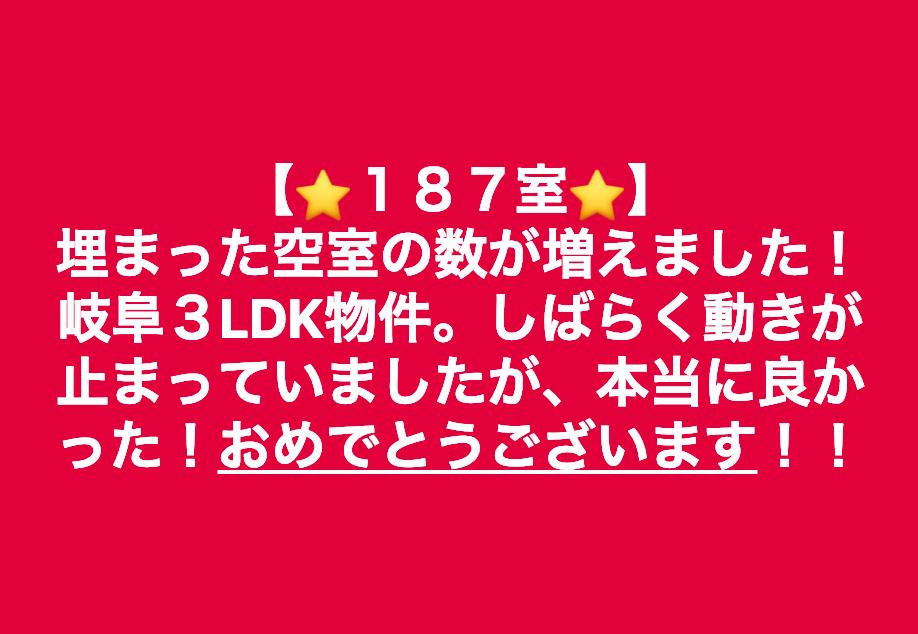 スクリーンショット 2019-02-21 7.07.25.png