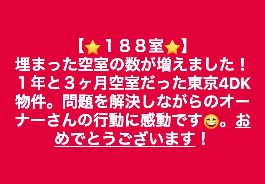 スクリーンショット 2019-02-21 7.07.35.png