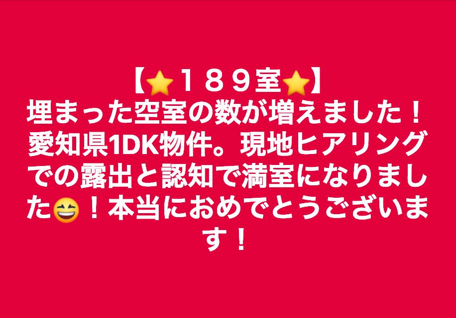 スクリーンショット 2019-02-23 9.31.28.png