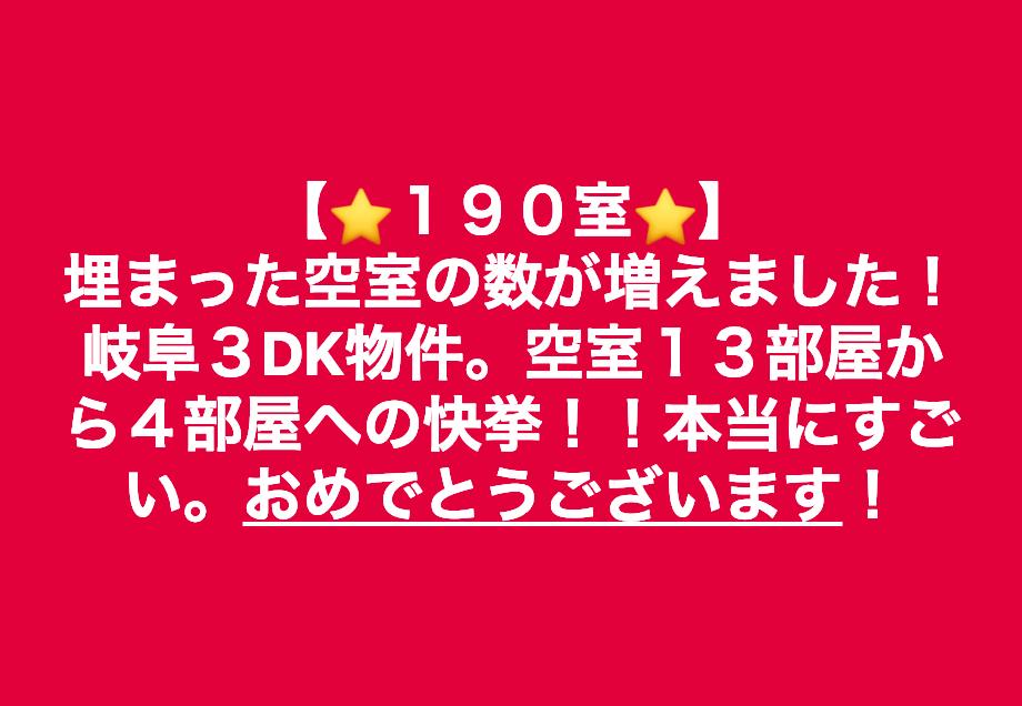スクリーンショット 2019-02-27 15.55.32.png