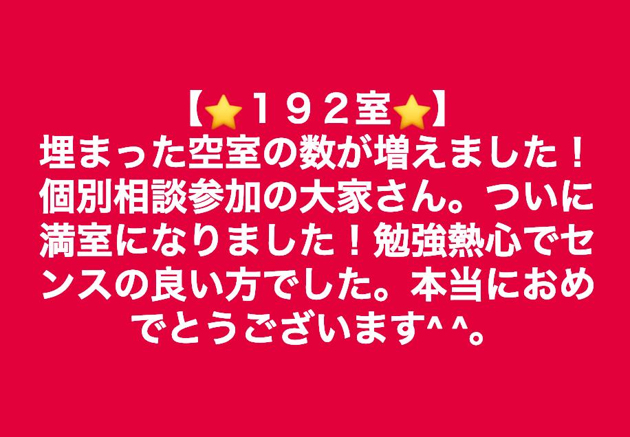 スクリーンショット 2019-03-03 7.37.07.png