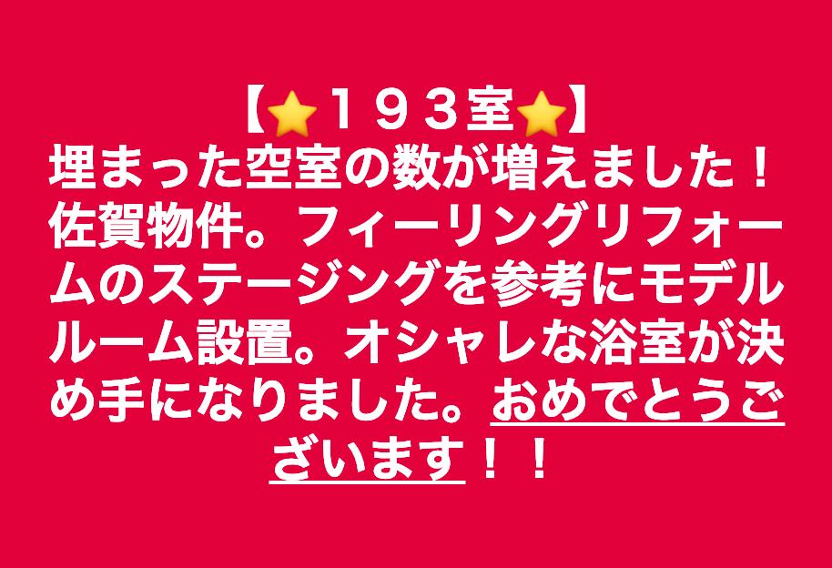 スクリーンショット 2019-03-03 8.37.34.png
