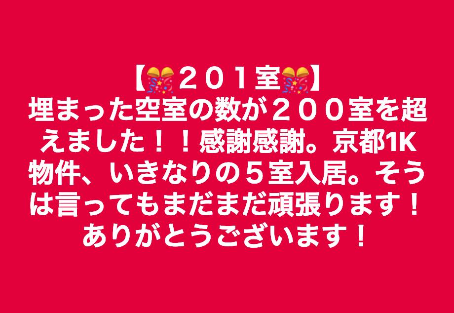 スクリーンショット 2019-03-07 13.39.19.png