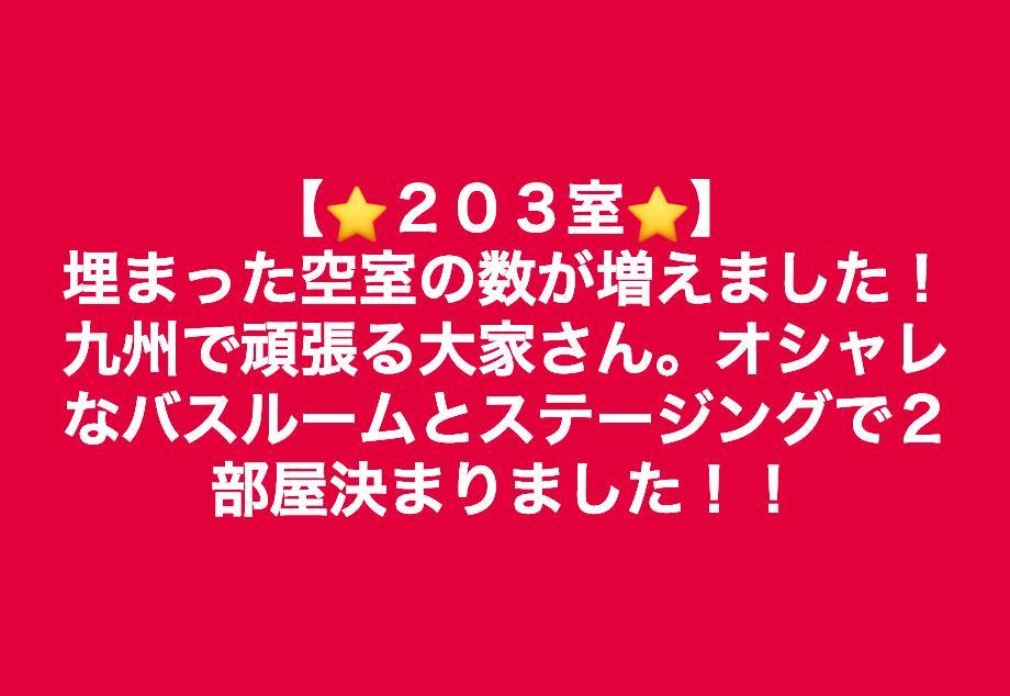 スクリーンショット 2019-03-09 20.46.50.png