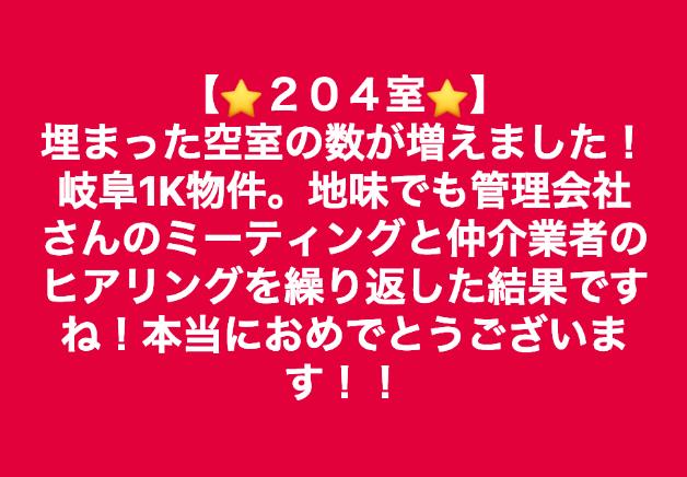 スクリーンショット 2019-03-11 20.46.08.png