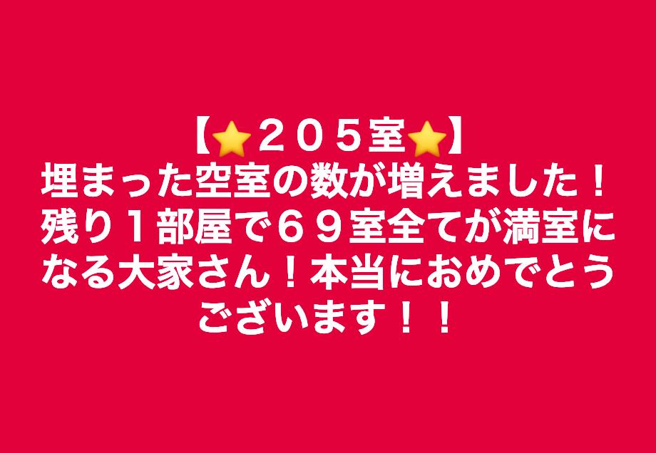 スクリーンショット 2019-03-17 14.20.57.png