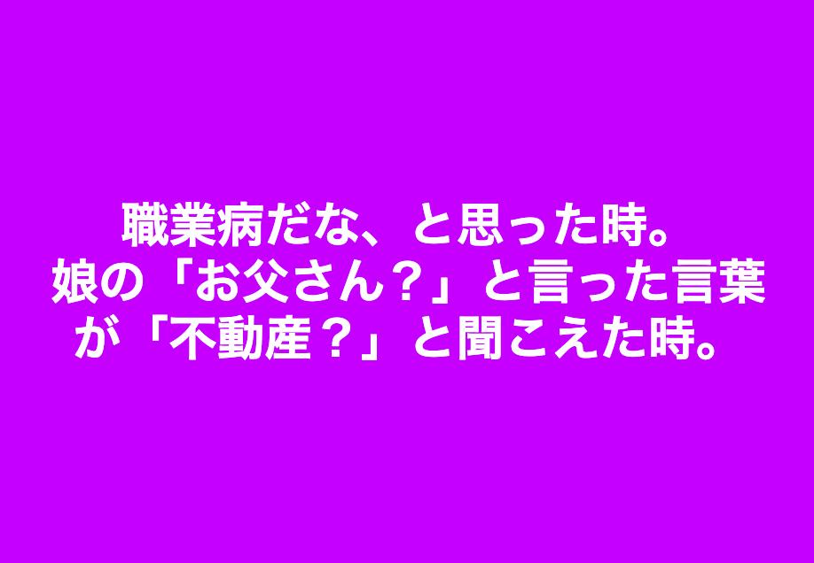 スクリーンショット 2019-03-27 13.07.01.png