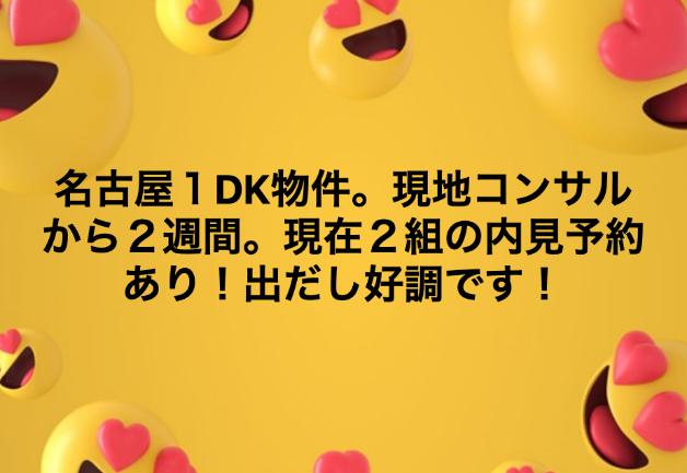 スクリーンショット 2019-03-27 13.06.37.png