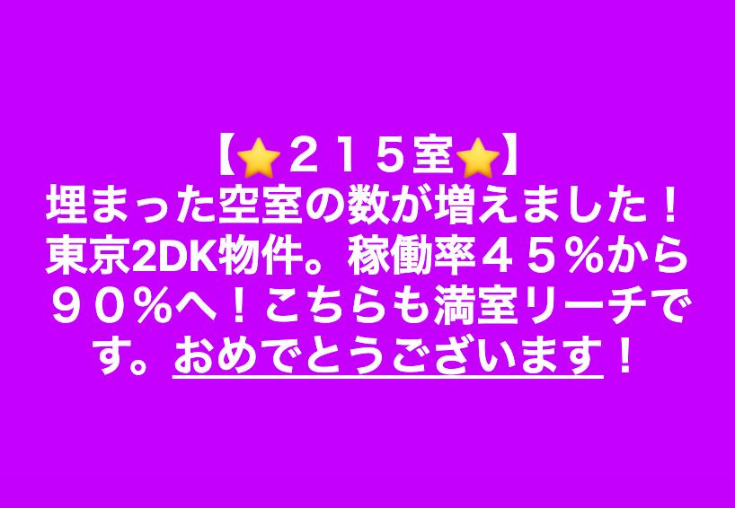 スクリーンショット 2019-04-09 19.40.38.png