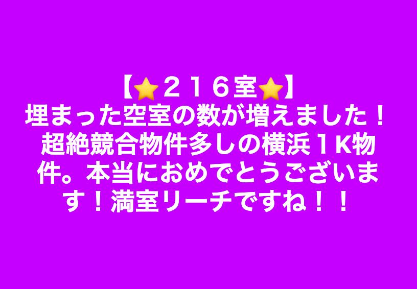 スクリーンショット 2019-04-10 20.14.04.png